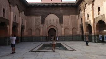 Музей Ислямски Колеж Бен Юсеф Мадраса в Маракеш